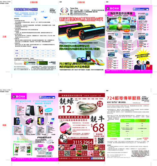 leaflet_sample